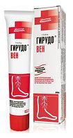 ГИРУДОВЕН  Гель для улучшения кровообращения, снятия отечности и усталости ног.