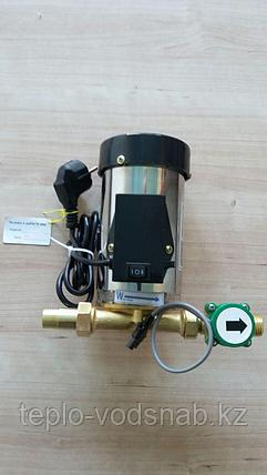 Насос автоматический повысительный для квартир и малых коттеджей типа 15WG-120R в комплекте, фото 2