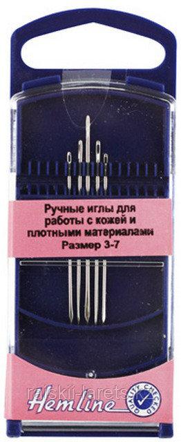 Ручные иглы для работы с кожей и плотными материалами.Размер 3-7. Hemline