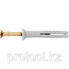 Дюбель-гвоздь полипропиленовый с потайным бортиком 6х40мм, 200шт// СИБРТЕХ