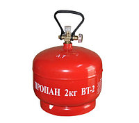 Баллон газовый ВТ-2 4,8л (2кг)