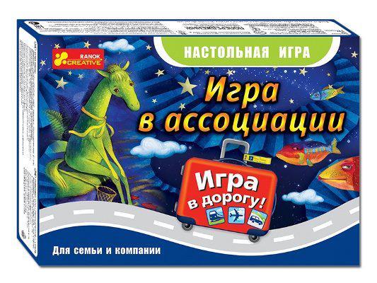 """Ranok 12170004Р Настольная игра в дорогу """"Игра в ассоциации"""""""