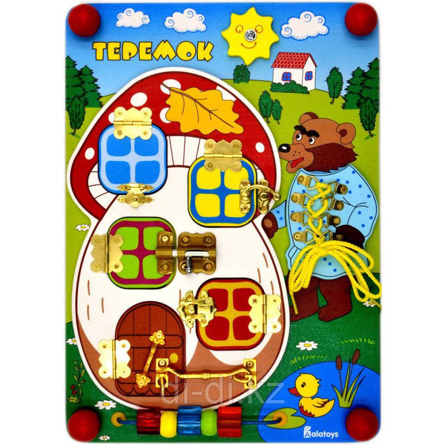 Бизиборд Теремок 350*250*55