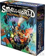 Настольная игра: Small World: Подземный мир