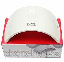 Лампа Sun 9C UV/LED для маникюра и педикюра