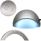 Лампа Sun 9C UV/LED для маникюра и педикюра, фото 3