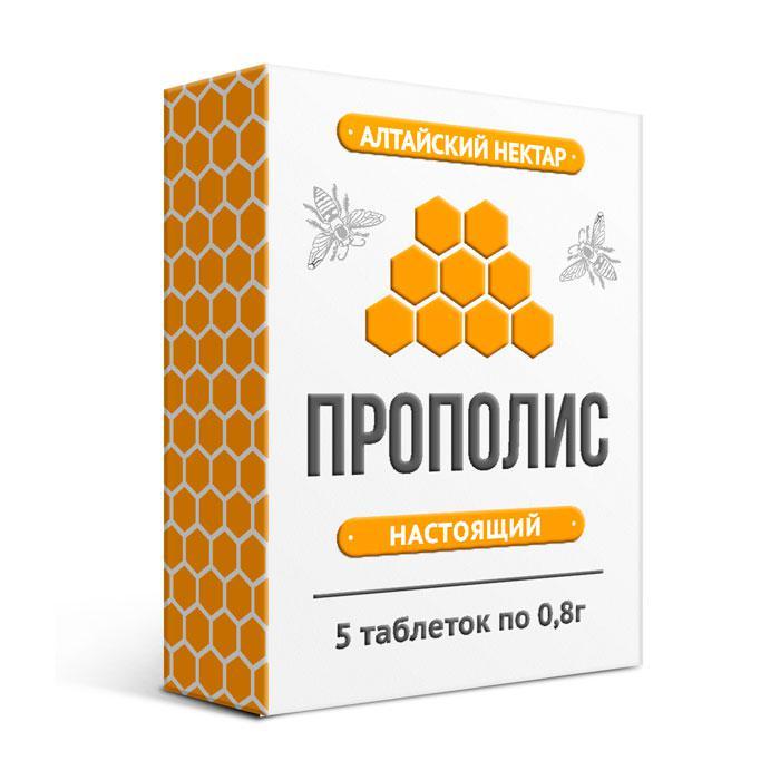 Прополис пчелиный натуральный, блистер, 5таб*0,8гр