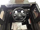 Электромобиль Mercedes G63 AMG, фото 8