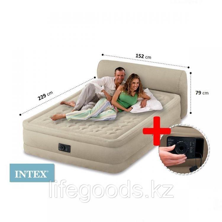 Двуспальная надувная кровать со спинкой и встроенным насосом, Intex 64460