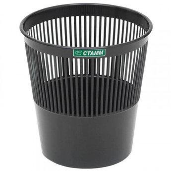 Корзина для бумаг Стамм, 09 л, сетчатая, черная