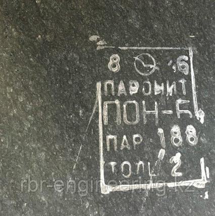 Паронит общего назначения ПОН-Б ГОСТ 481-80, фото 2