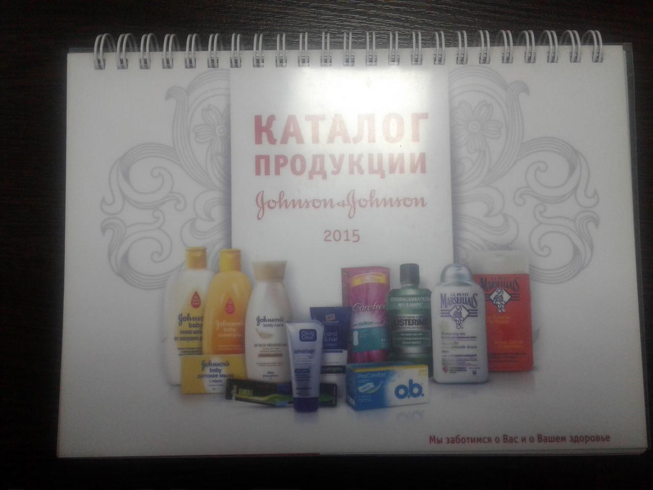 Изготовление каталогов по индивидуальному заказу