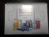 Изготовление каталогов по индивидуальному заказу, фото 1