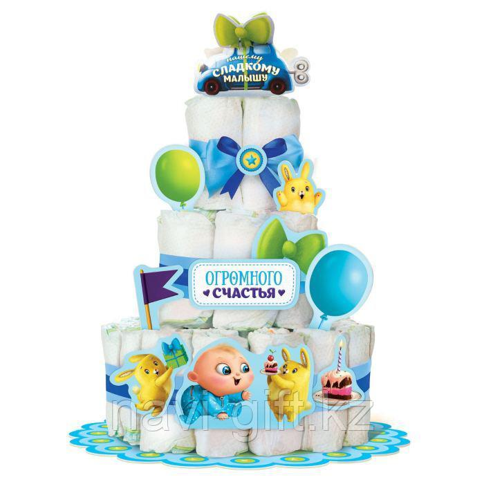 """Набор для создания торта из подгузников """"Малыш"""" - фото 1"""