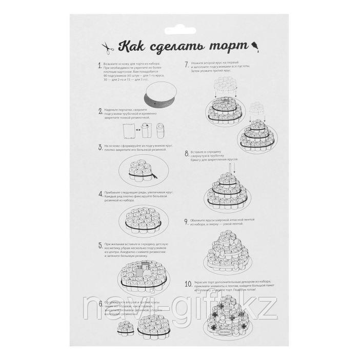 """Набор для создания торта из подгузников """"Малыш"""" - фото 4"""