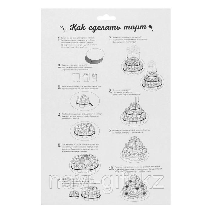 """Набор для создания торта из подгузников """"Малышка"""" - фото 4"""