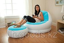 Надувное кресло с пуфиком, 3 цвета, Intex 68572, фото 3