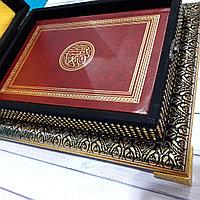 Шкатулка для Корана.