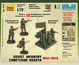 Сборная модель Советская пехота 1941-1943, 1\72, фото 2