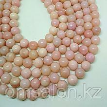 Розовый опал, 10мм