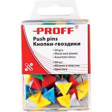 Кнопки-гвоздики цветные пирамидка 50 шт