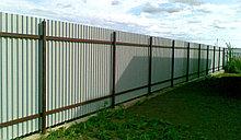 Забор оцинкованный