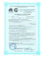 «Pride Invest Group» сертифицирована по стандарту Таможенного Союза