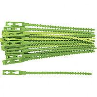 Предназначены для подвязки высоких и гибких растений к специальным колышкам. Конструкция замка позволяет мног