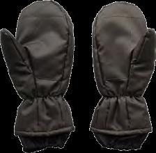 Перчатки/рукавицы для охоты и рыбалки