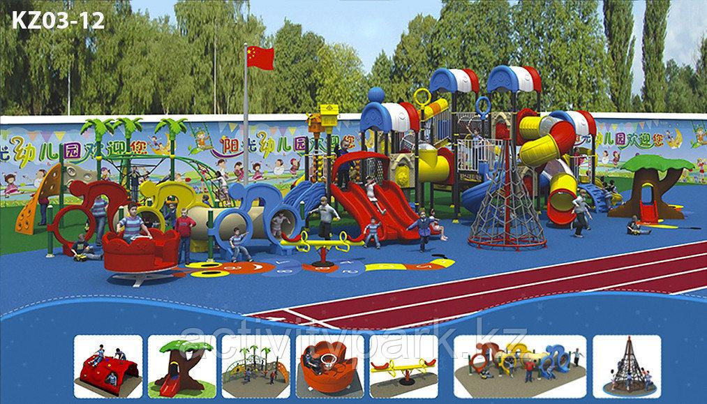 Уличные игровые площадки