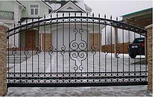 Ворота в дом