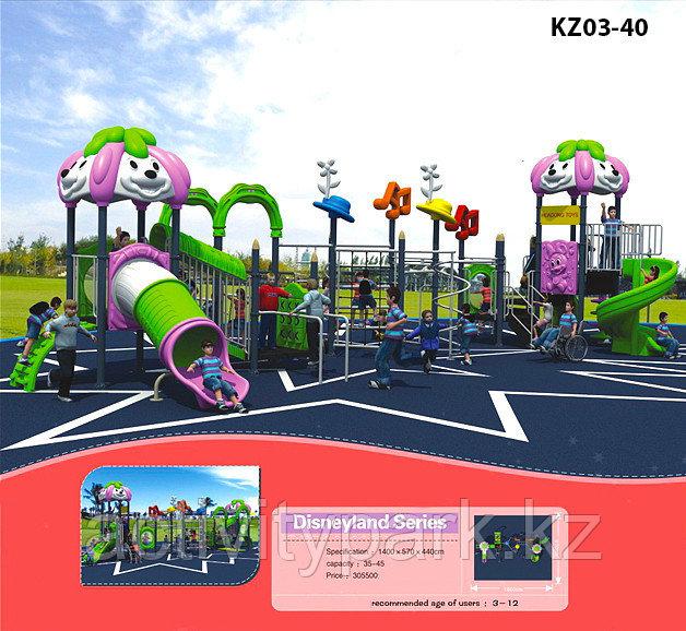 Оборудование для детской уличной игровой площадке