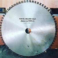 Алмазный диск по бетону 1000мм