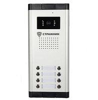 Вызывная панель видео домофона Стражник 520-3, металл, 3-абонентская