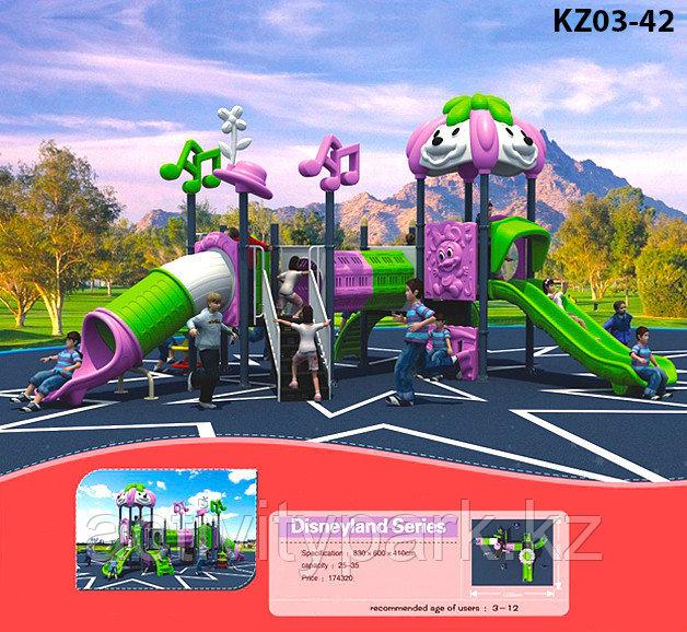 Уличное оборудование для детского комплекса