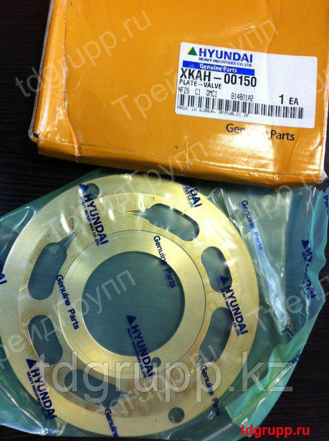 XKAH-00150 Plate-valve Hyundai