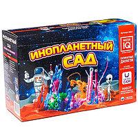 """Игровой набор для экспериментов """"Инопланетный сад"""", фото 1"""