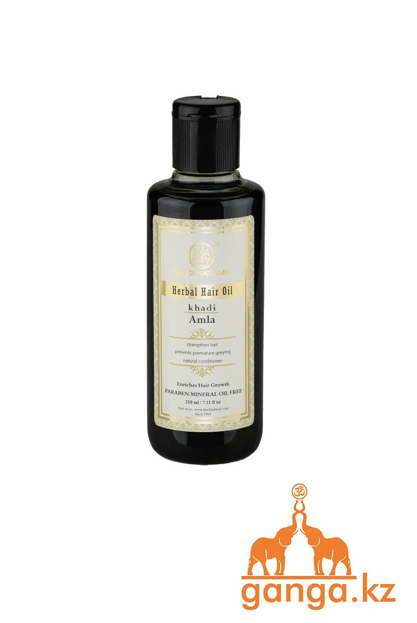 """Масло для восстановления волос """"Амла"""" - без парабенов и минерального масла, (Khadi Natural), 210 мл."""