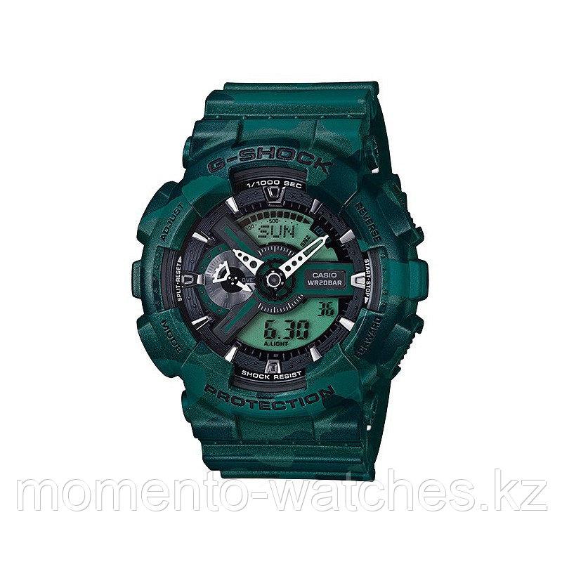 Мужские часы Casio G - Shock GA-110CM-3A