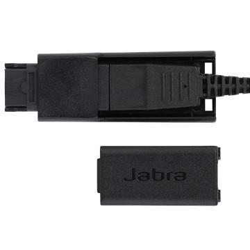 Аксессуар Jabra QD Converter Lock