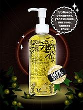 Гидрофильное масло Elizavecca Natural 90% Olive Cleansing Oil 300мл