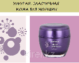 Коллагеновый крем Baroness Collagen Intense Revitalizing Cream,50мл, фото 3