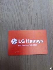 Террасная доска LG Hausys
