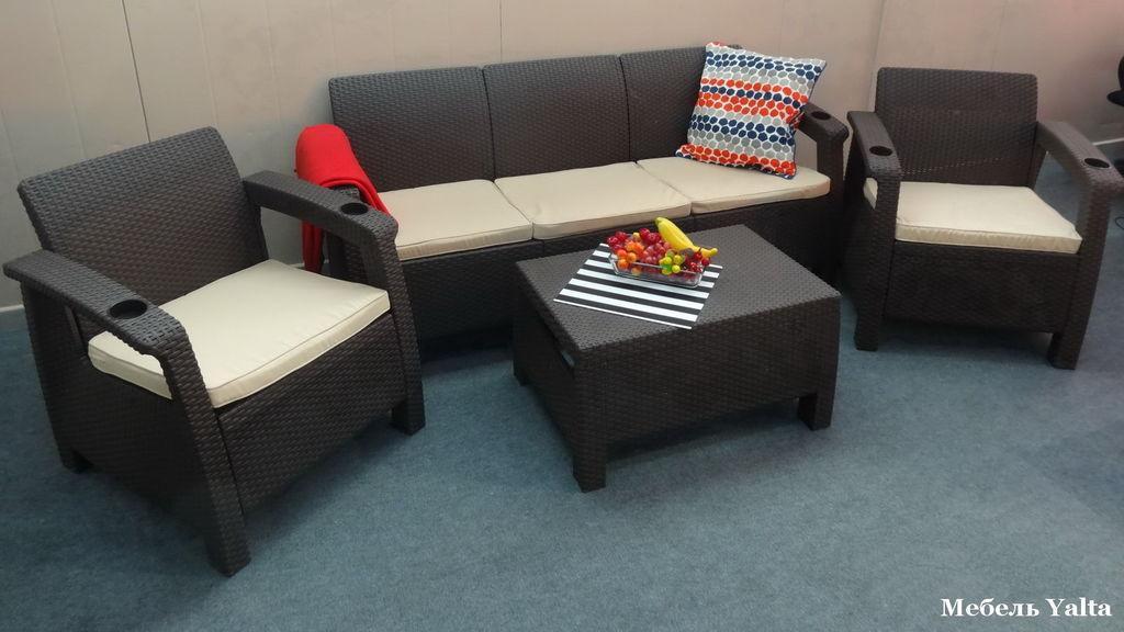 "Мебель для сада и кафе ""Yalta Terrace Set Max"""