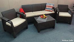 "Мебель для сада и кафе ""YaltaTerrace Set Max"""