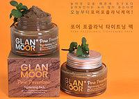 Маска для лица GlanMoor Pore Pozzolanic Tightening Pack