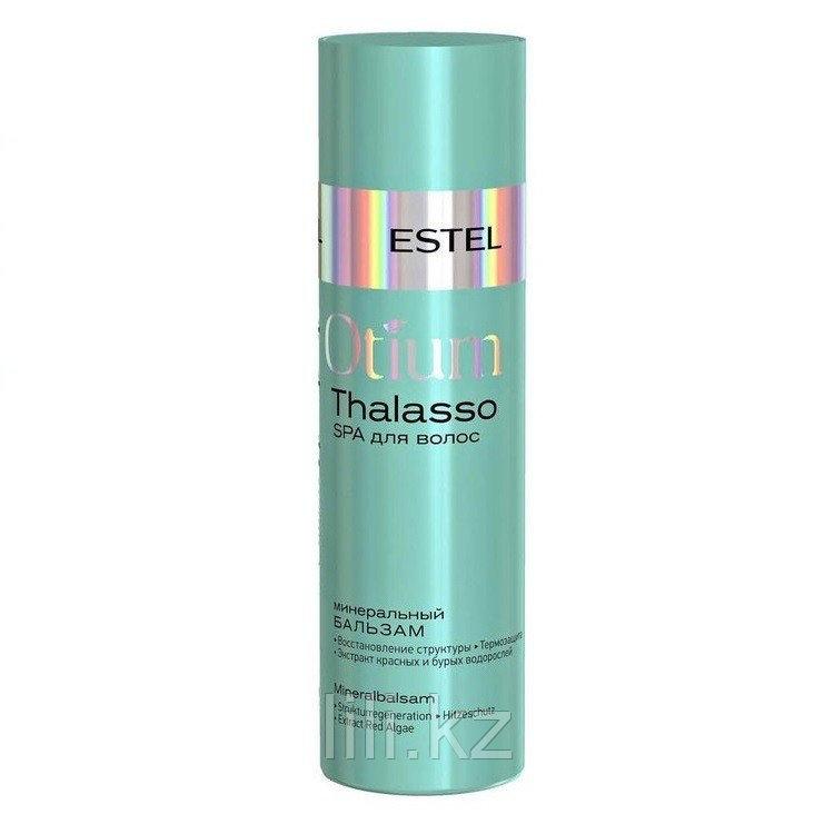 Минеральный бальзам Otium Thalasso Therapy 200 мл.