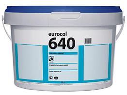 Forbo 640 Eurostar Unicol Клей для линолеума 13 кг.