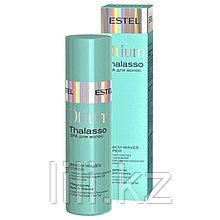 Cпрей для волос Beach - Waves Otium Thalasso Therapy 100 мл.